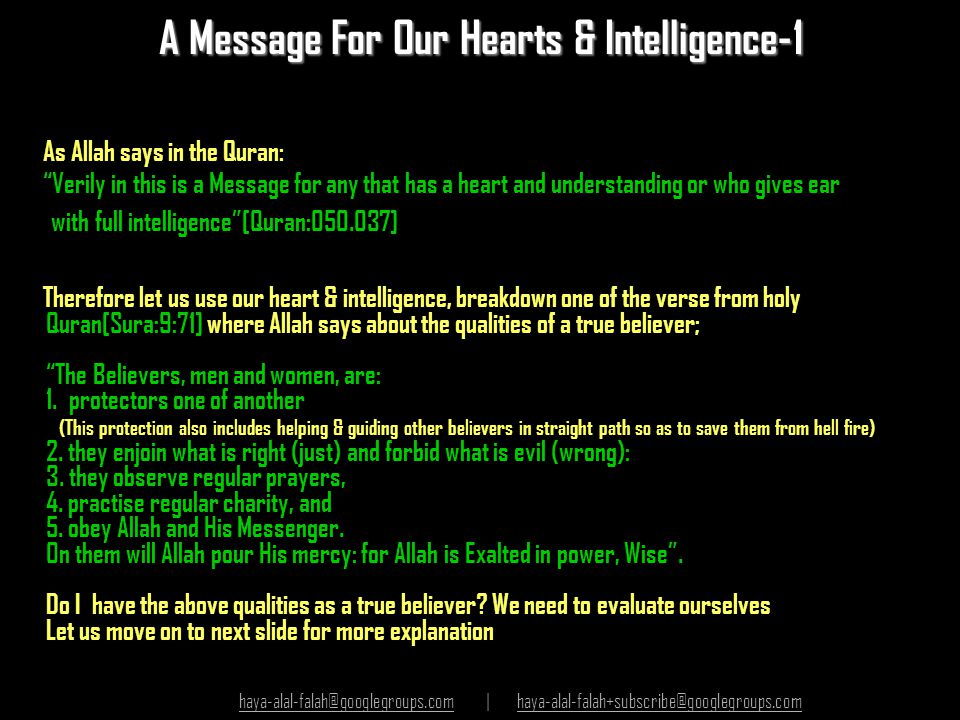 A Message For Our Hearts & Intelligence-1
