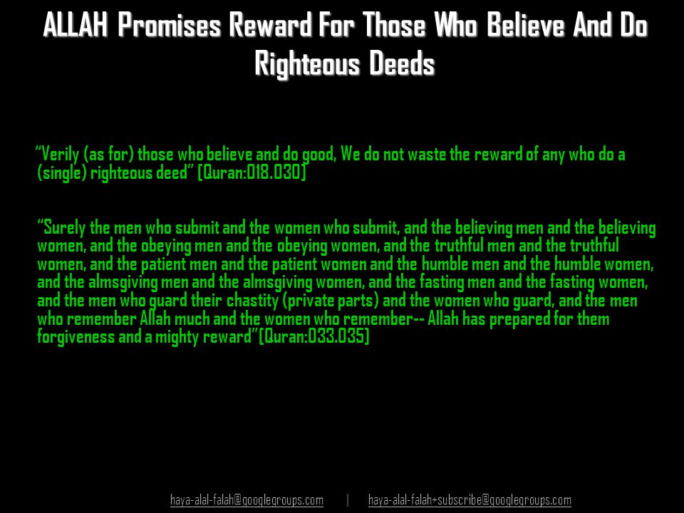 ALLAH Promises Reward For Those Who Believe And Do Righteous Deeds