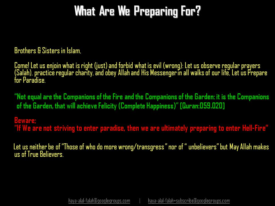 What Are We Preparing For