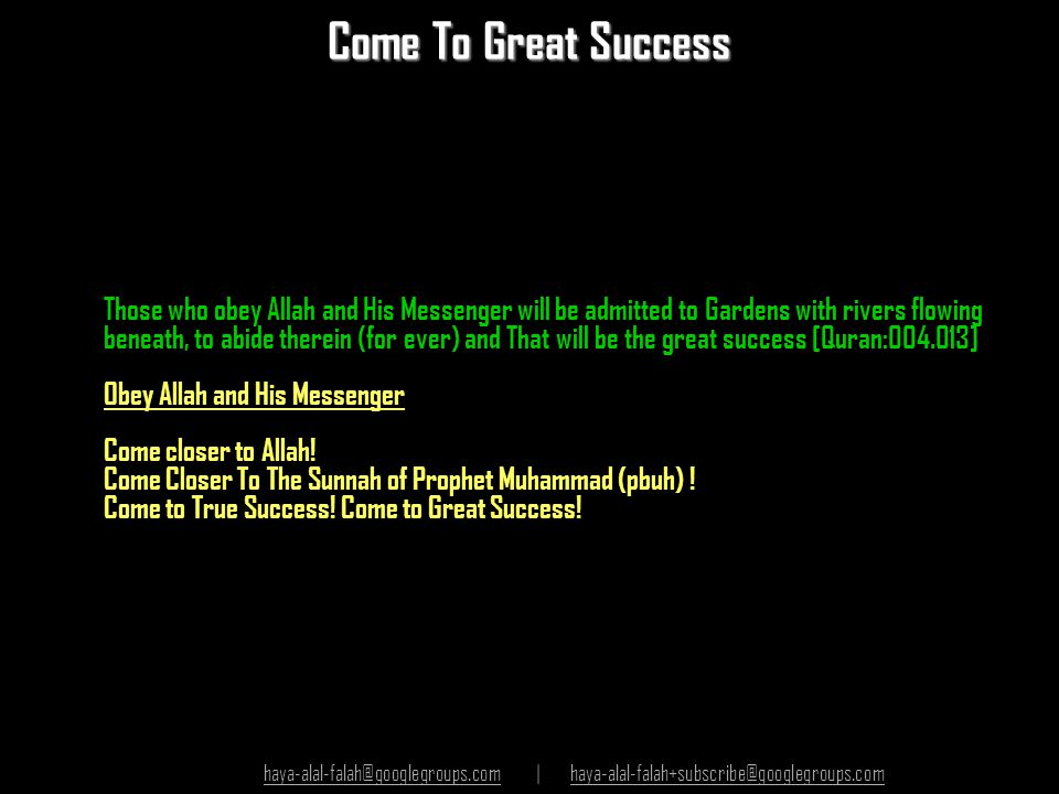 Come To Great Success