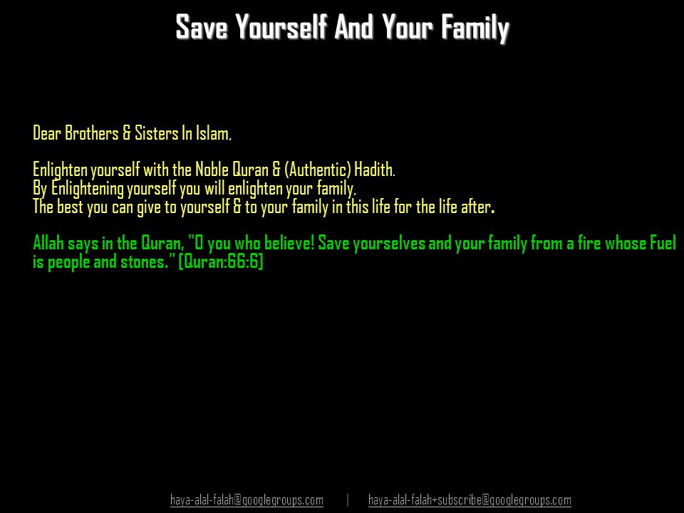 Save Yourself And Your Family