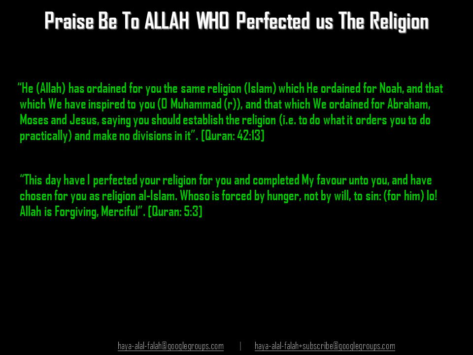 Praise Be To ALLAH WHO Perfected us The Religion
