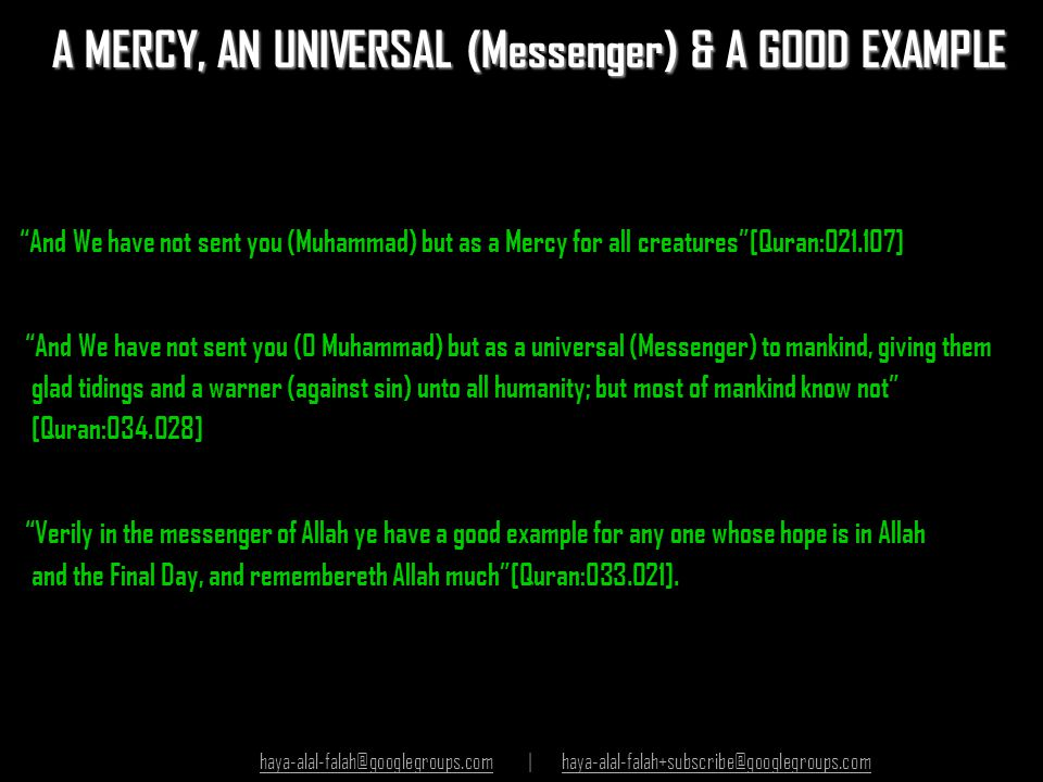 A MERCY, AN UNIVERSAL (Messenger) & A GOOD EXAMPLE