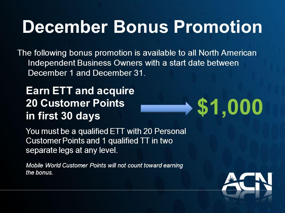 December Bonus Promotion