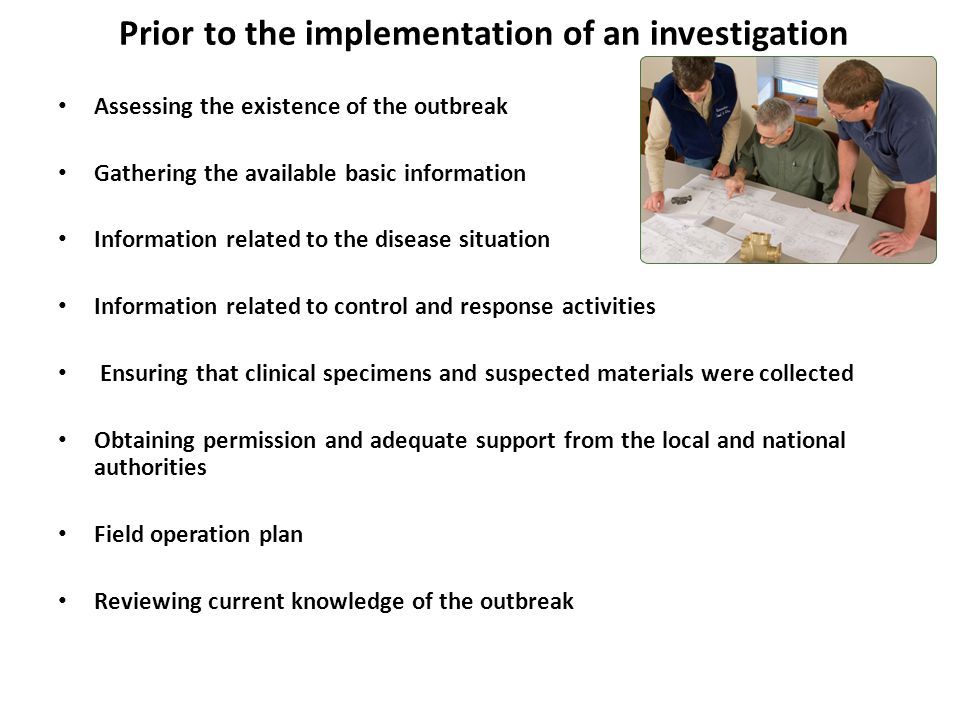 Prior to the implementation of an investigation
