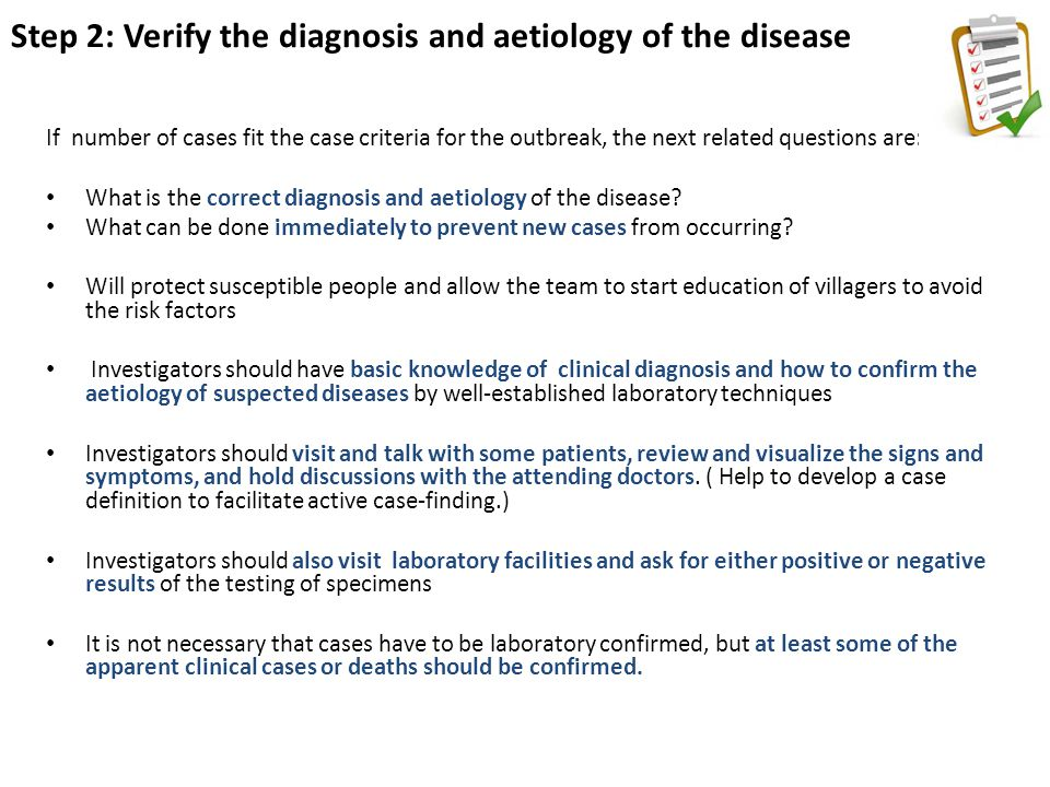 Step 2: Verify the diagnosis and aetiology of the disease