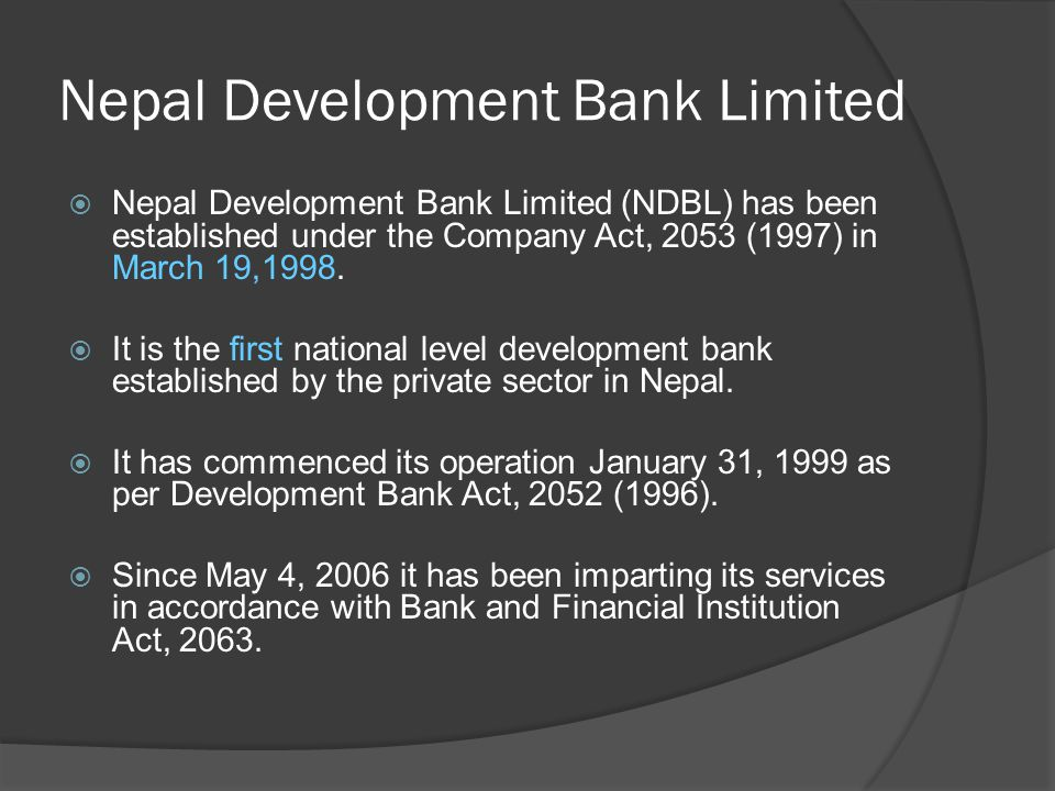 Nepal Development Bank Limited