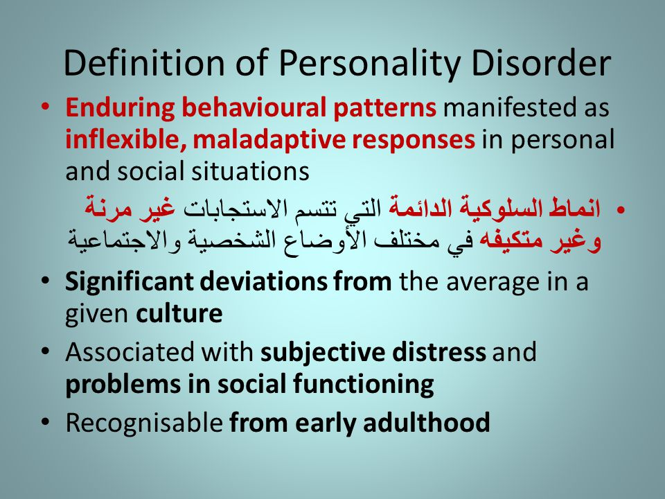 Definition of Personality Disorder
