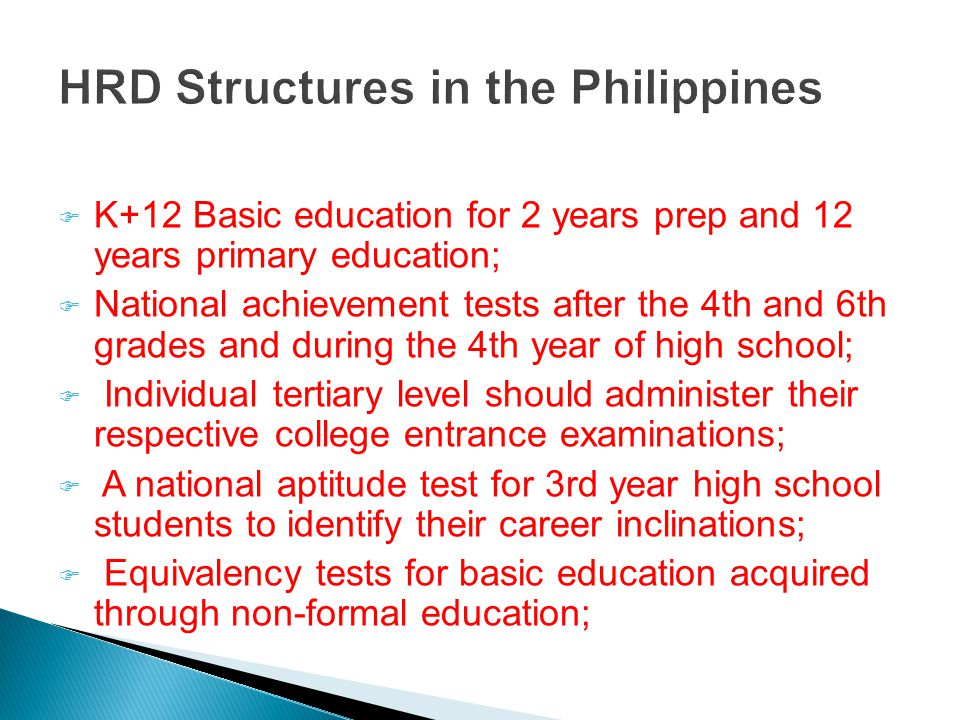 HRD Structures in the Philippines