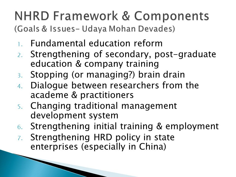 NHRD Framework & Components (Goals & Issues- Udaya Mohan Devades)