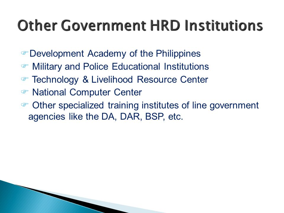 Other Government HRD Institutions