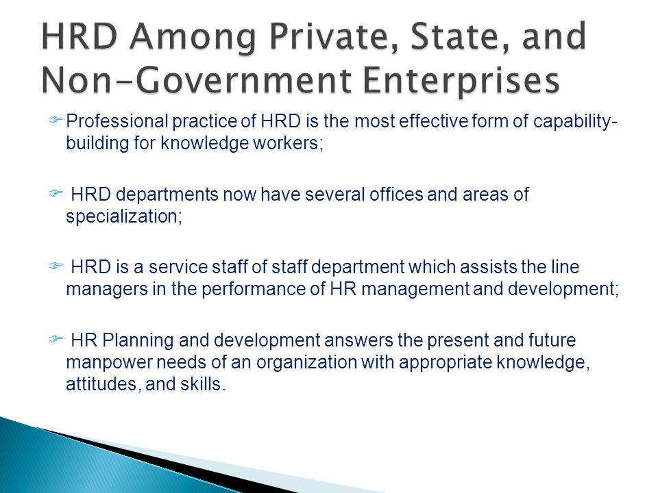 HRD Among Private, State, and Non-Government Enterprises