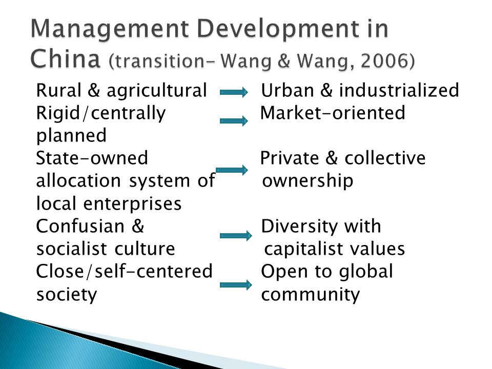 Management Development in China (transition- Wang & Wang, 2006)