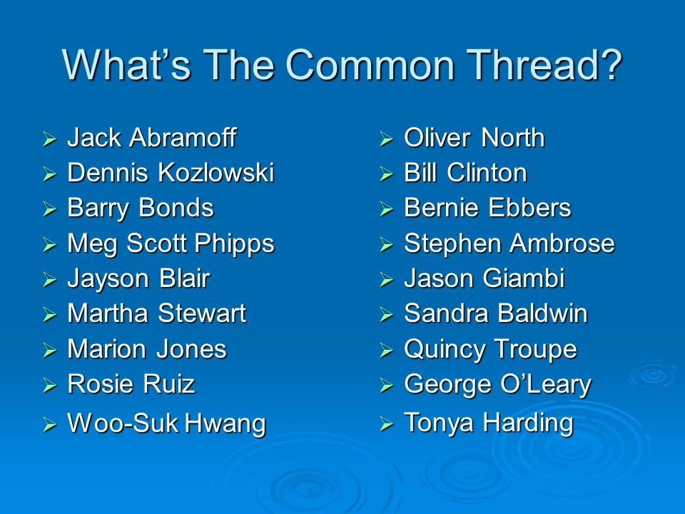 What's The Common Thread