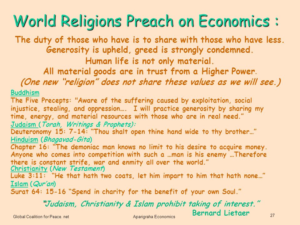 World Religions Preach on Economics :