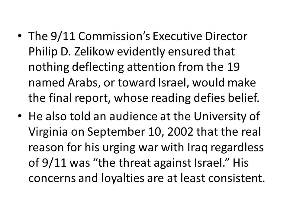 The 9/11 Commission's Executive Director Philip D