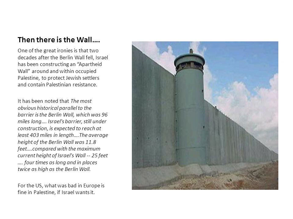 Then there is the Wall….