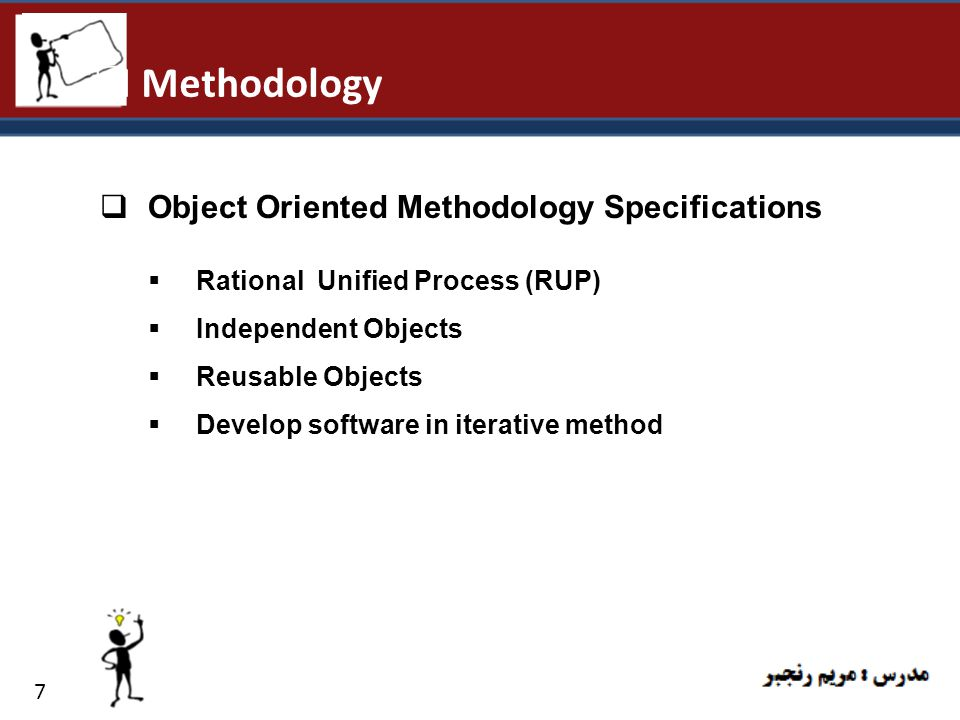 Methodology Object Oriented Methodology Specifications