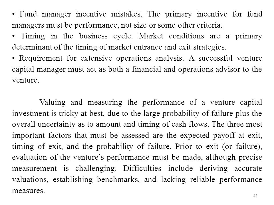 • Fund manager incentive mistakes