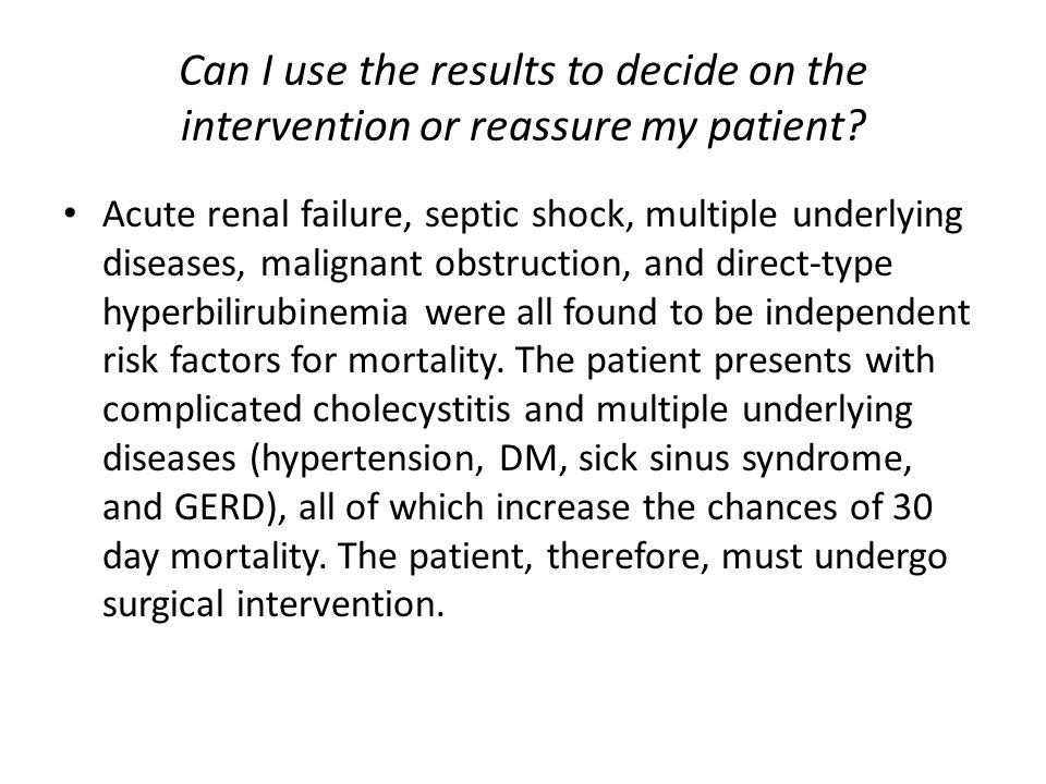 Can I use the results to decide on the intervention or reassure my patient