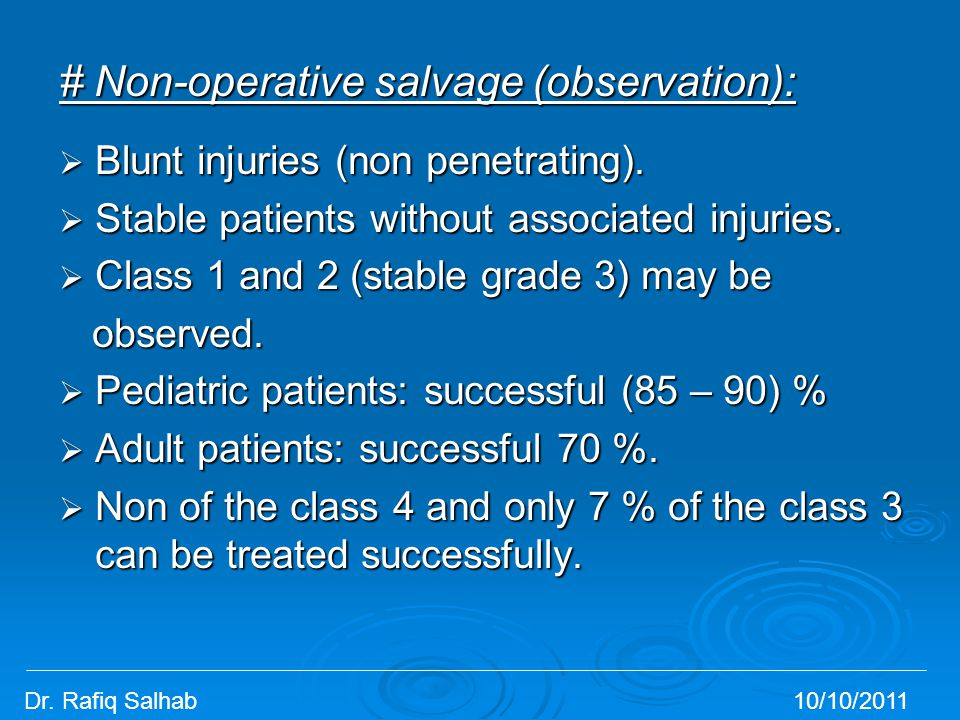 # Non-operative salvage (observation):