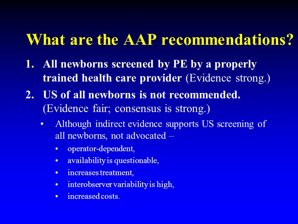 What are the AAP recommendations