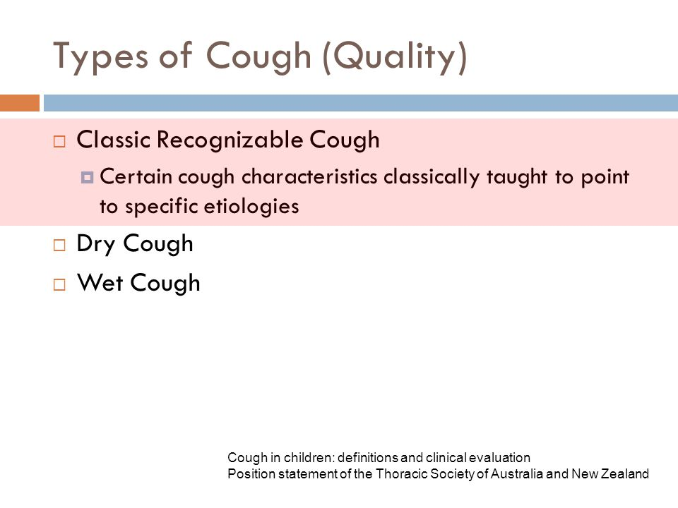 Types of Cough (Quality)