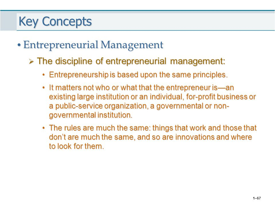Key Concepts Entrepreneurial Management