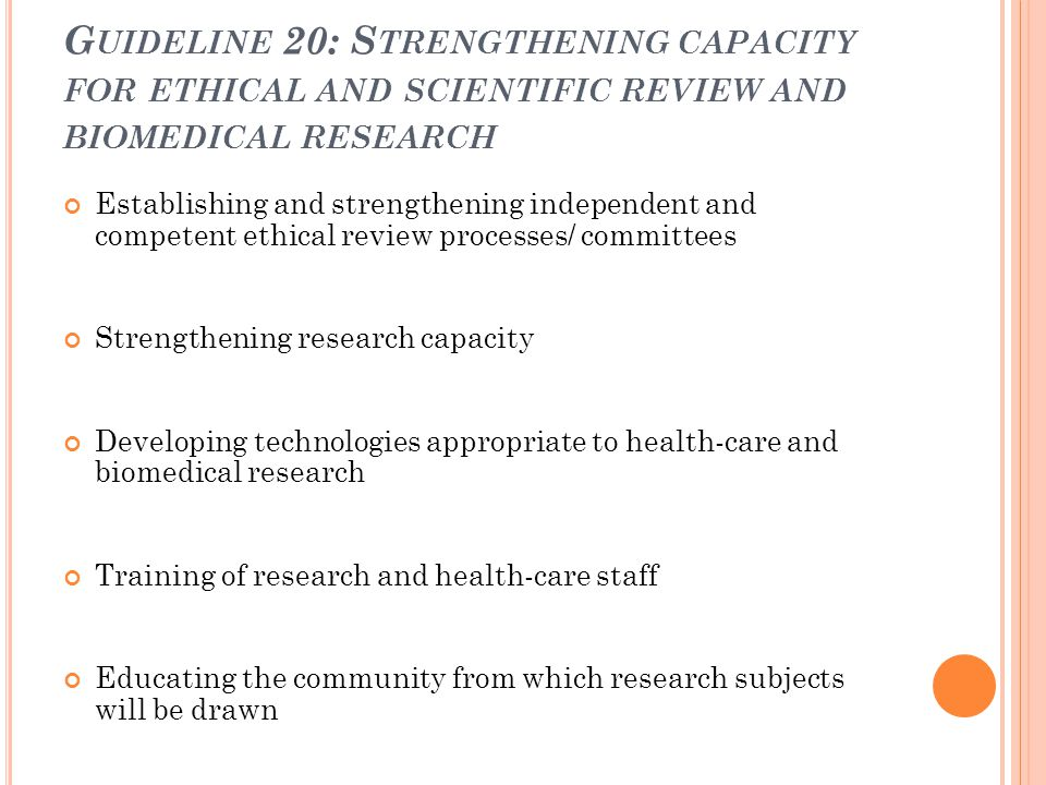 Guideline 20: Strengthening capacity for ethical and scientific review and biomedical research