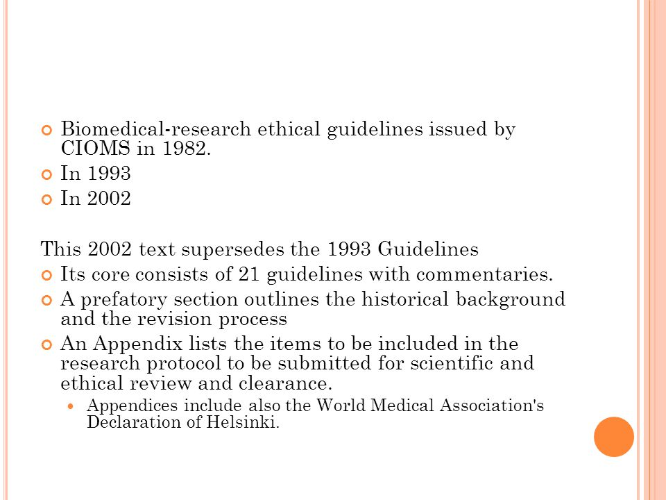 Biomedical-research ethical guidelines issued by CIOMS in 1982.