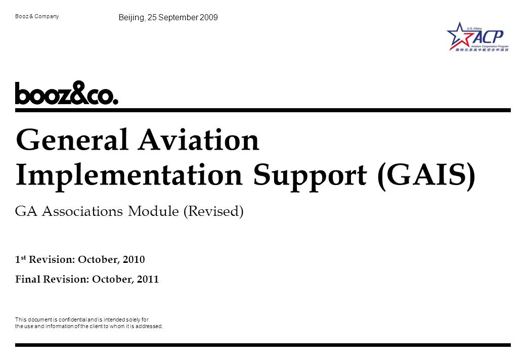 General Aviation Implementation Support (GAIS)