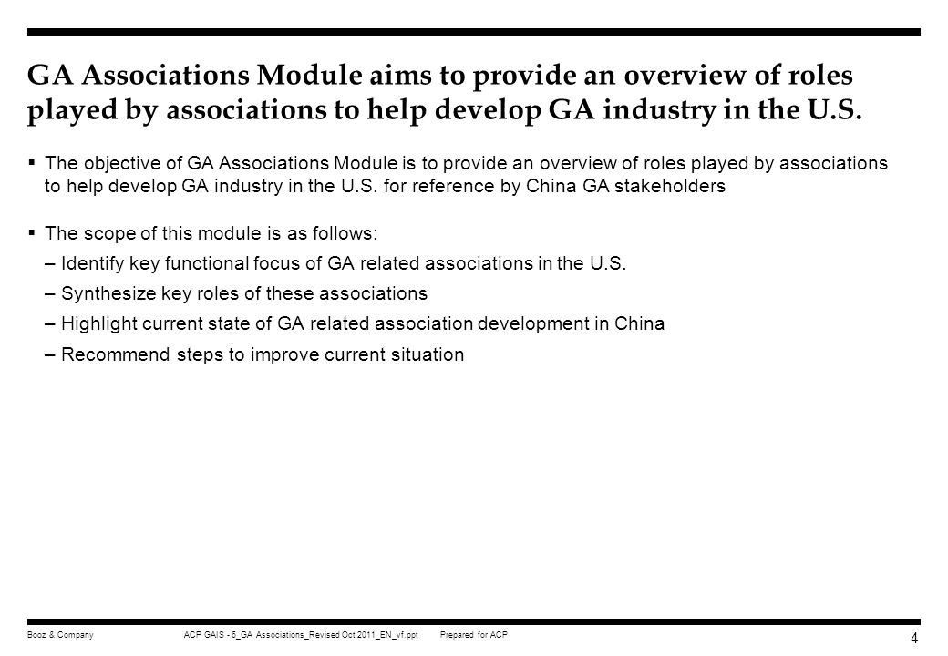 GA Associations Module aims to provide an overview of roles played by associations to help develop GA industry in the U.S.