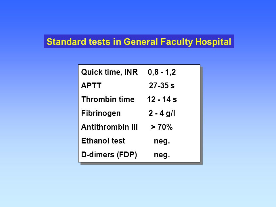 Standard tests in General Faculty Hospital