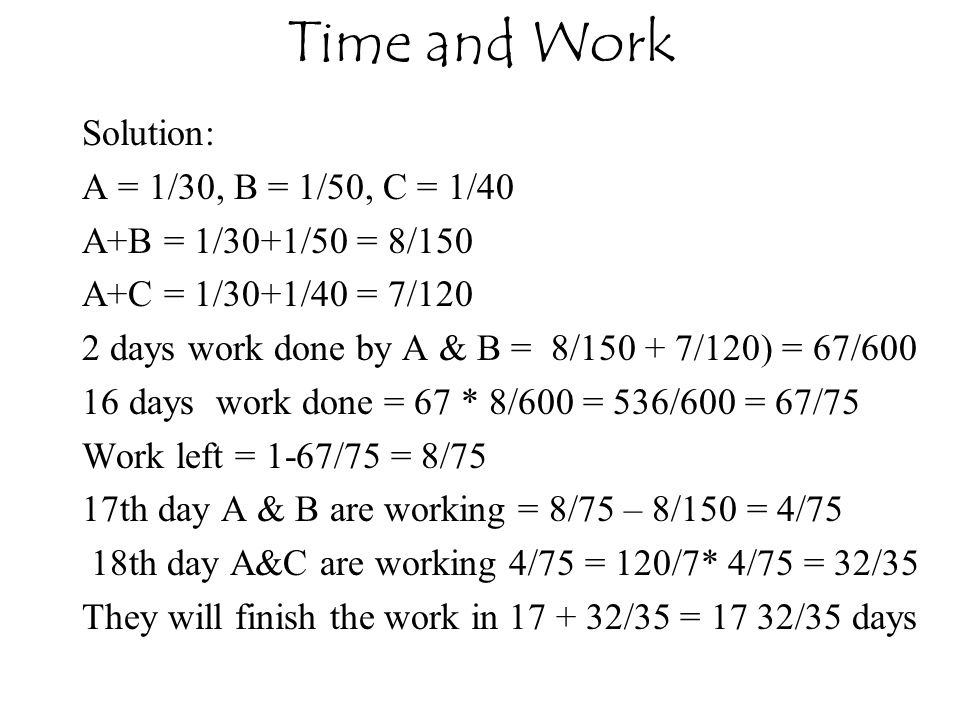 Time and Work Solution: A = 1/30, B = 1/50, C = 1/40