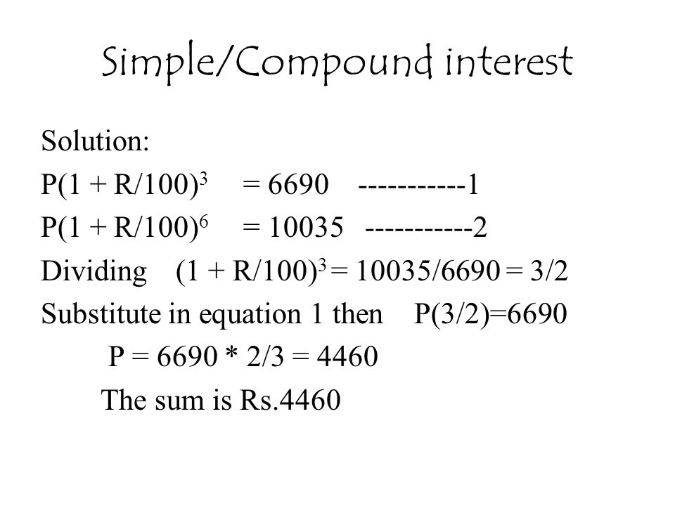 Simple/Compound interest