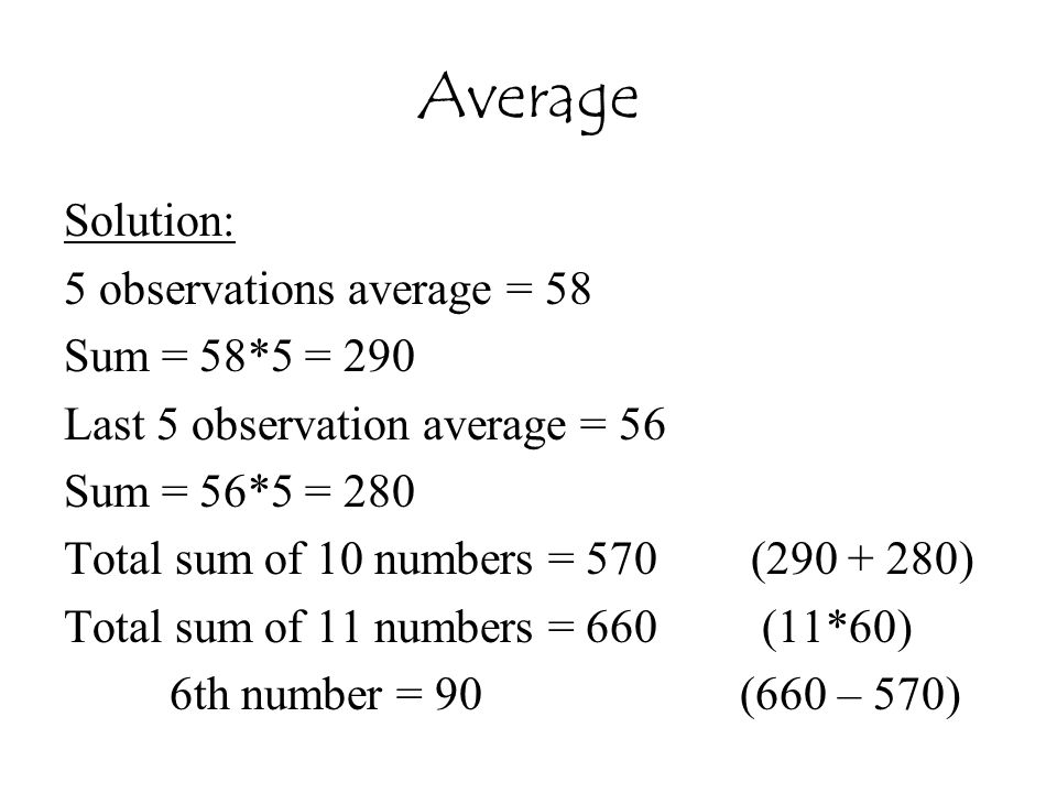 Average Solution: 5 observations average = 58 Sum = 58*5 = 290