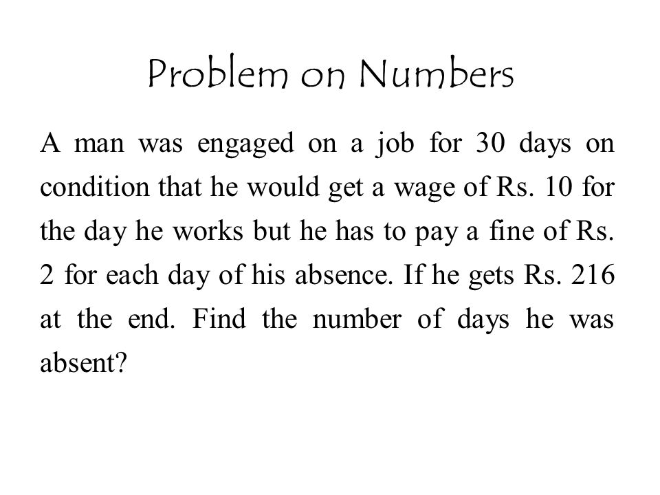 Problem on Numbers