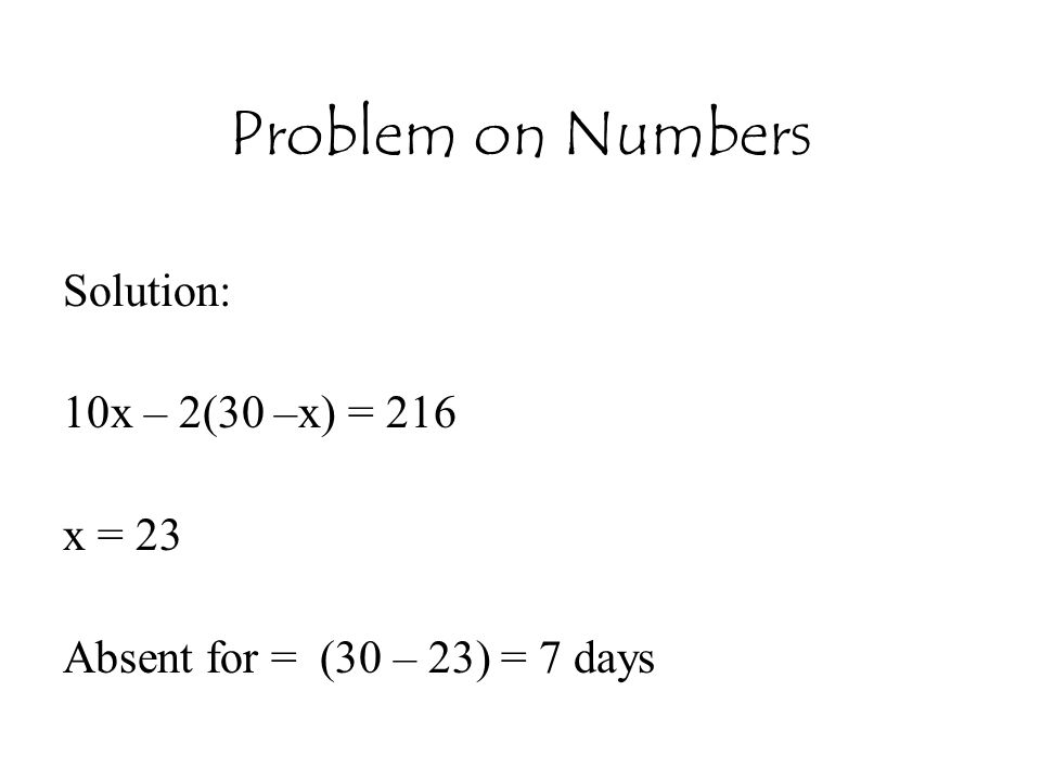 Solution: 10x – 2(30 –x) = 216 x = 23 Absent for = (30 – 23) = 7 days