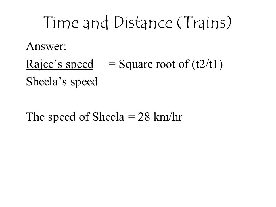 Time and Distance (Trains)