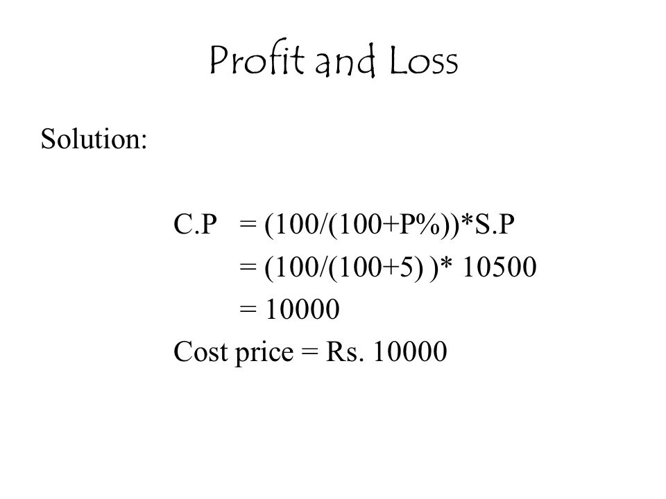 Profit and Loss Solution: C.P = (100/(100+P%))*S.P