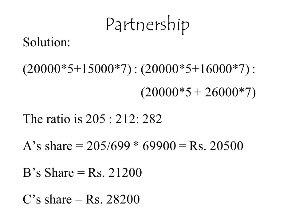 Partnership Solution: