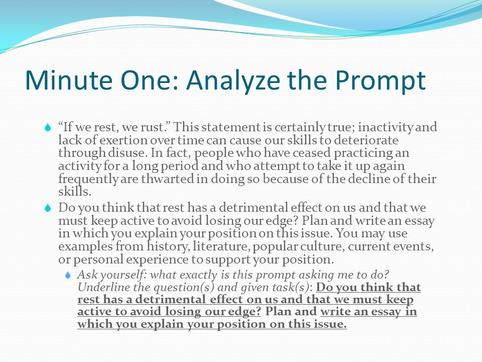 Minute One: Analyze the Prompt