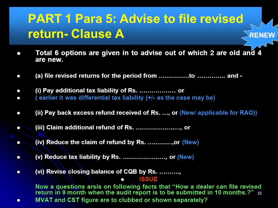 PART 1 Para 5: Advise to file revised return- Clause A