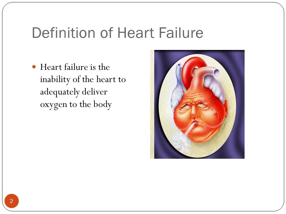 Definition of Heart Failure