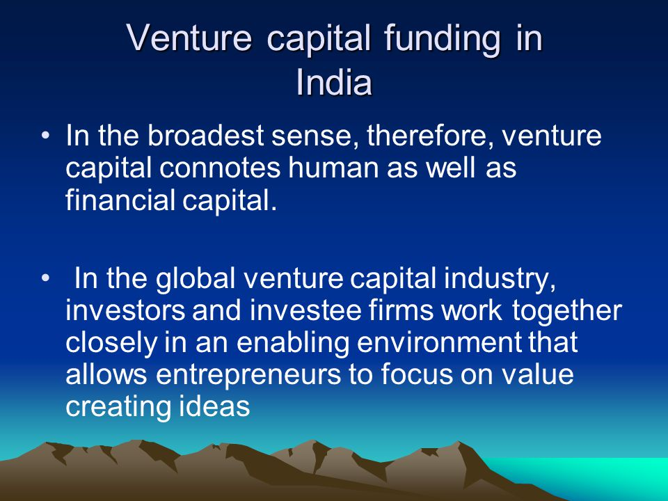 Venture capital funding in India