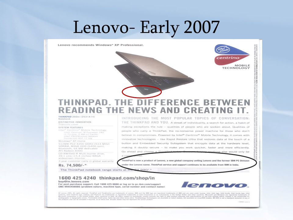 Lenovo- Early 2007