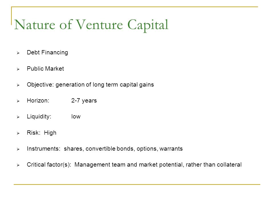 Nature of Venture Capital