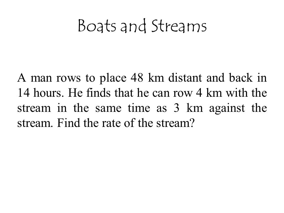 Boats and Streams