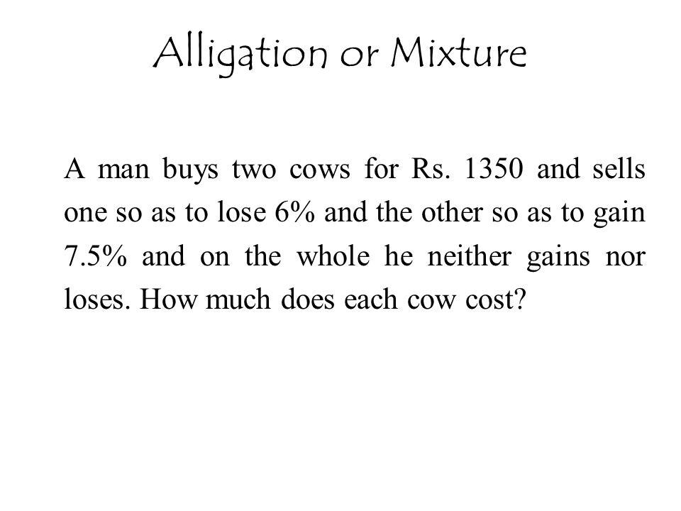 Alligation or Mixture