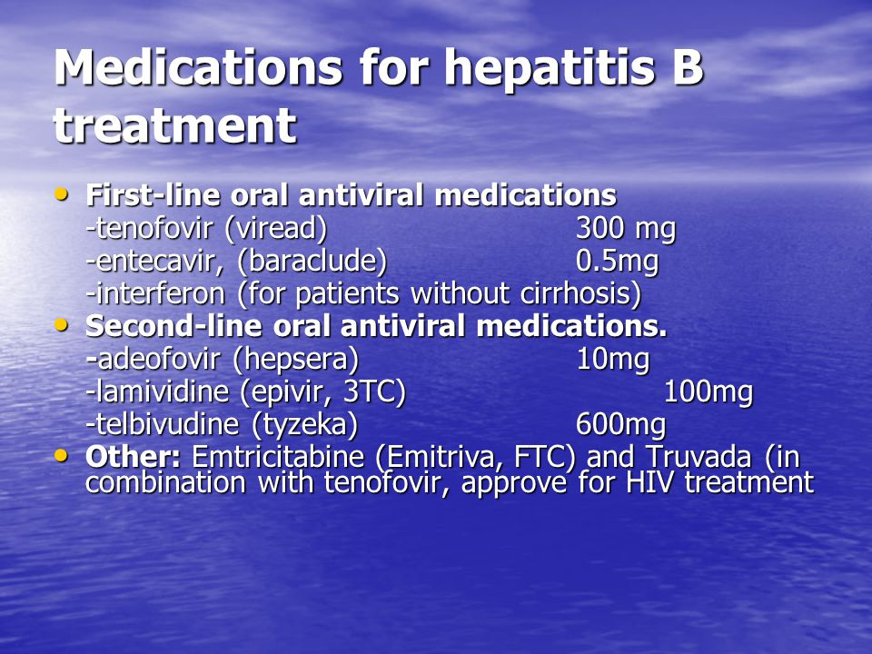 Medications for hepatitis B treatment